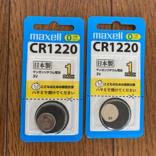 マクセル(maxell)のmaxell  CR 1220  2つセット(その他)