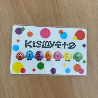 キスマイフットツー(Kis-My-Ft2)のKis-My-Ft2 ICカードステッカー 新品未使用 (アイドルグッズ)