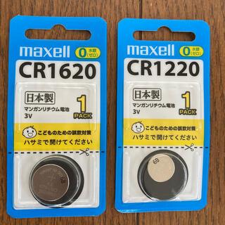 マクセル(maxell)のmaxell  CR1620  CR1220 セット(その他)