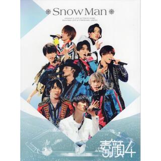 ジャニーズ(Johnny's)の素顔4 SnowMan盤 おまけ付き(ミュージック)
