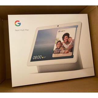 Google - Google GOOGLE NEST HUB MAX CHALK