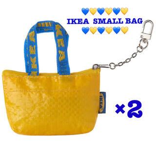イケア(IKEA)のIKEA ミニバッグ ポーチ クノーリグ 2個セット(キーホルダー)