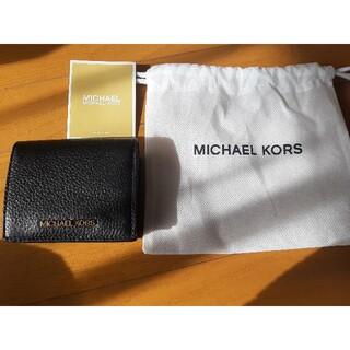 Michael Kors - 新品❗MICHAEL KORS カードケースお値下げ♪