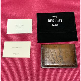 Berluti - ベルルッティ  レザー カードケース
