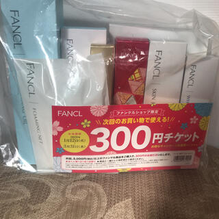 ファンケル2021福袋約9000円お得(その他)