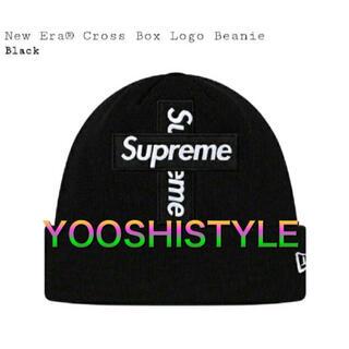 シュプリーム(Supreme)のSupreme New Era® Cross Box Logo Beanie(ニット帽/ビーニー)