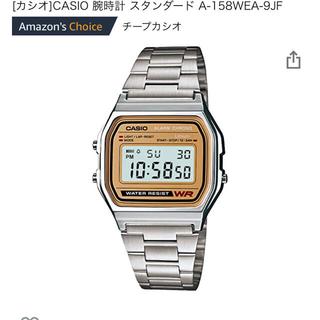 カシオ(CASIO)の【新品】CASIO 腕時計 スタンダード A-158WEA-9JF(腕時計(デジタル))