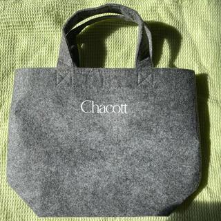 チャコット(CHACOTT)のChacott バッグ2個セット(エコバッグ)