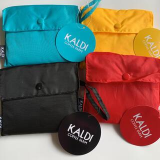 カルディ(KALDI)のカルディ エコバッグ 4色(日用品/生活雑貨)