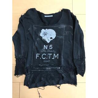 フランシストモークス(FranCisT_MOR.K.S.)のフランシストモークス ダメージ加工 カットオフ リメイク 長袖 ロンT サイズ2(Tシャツ/カットソー(七分/長袖))