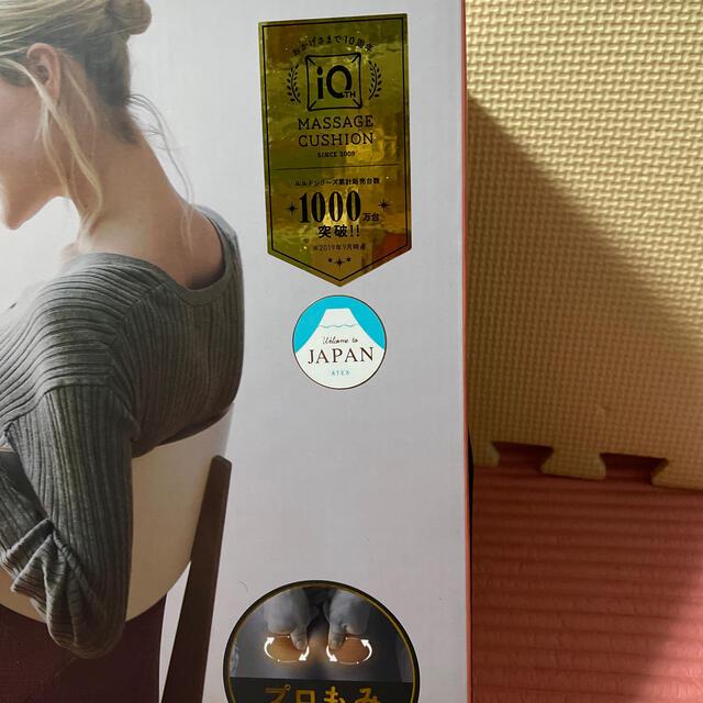 LOUrdes マッサージクッションmini pro 新品 スマホ/家電/カメラの美容/健康(マッサージ機)の商品写真