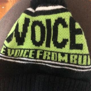 リアルビーボイス(RealBvoice)のリアルビーボイス ニット帽(ニット帽/ビーニー)