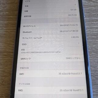 アイフォーン(iPhone)のiPhone11 両面割れ SIMロック解除済み(スマートフォン本体)