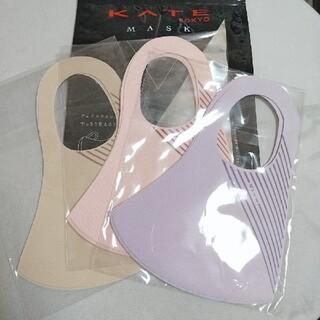 ケイト(KATE)のKATE ケイト 小顔シルエット 3枚セット(パック/フェイスマスク)