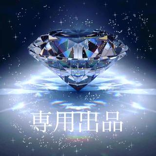 【雪桜様専用】オーダーブレス2本(ブレスレット/バングル)