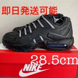 ナイキ(NIKE)の【28.5cm】Nike Air Max 95 NDSTRKT Black(スニーカー)