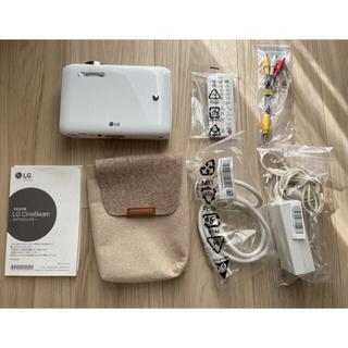 エルジーエレクトロニクス(LG Electronics)のLG Cine Beam ホームプロジェクター(プロジェクター)