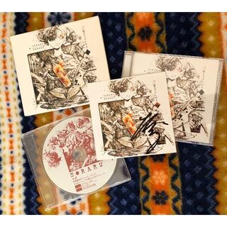 【値下げ】そらるサイン入り 『夕溜まりのしおり』&XYZライブフォト2枚(ボーカロイド)