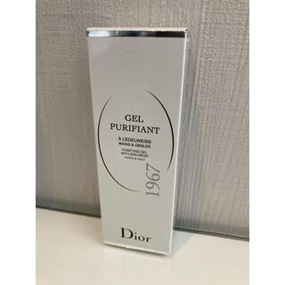 ディオール(Dior)のDIOR 非売品 ハンドローション(その他)