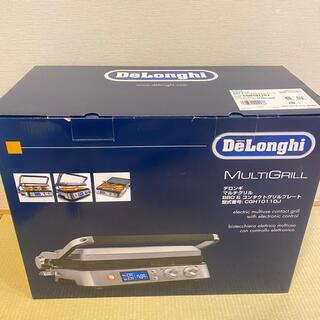 デロンギ(DeLonghi)のマルチグリルBBQ & コンタクトグリルプレート(ホットプレート)