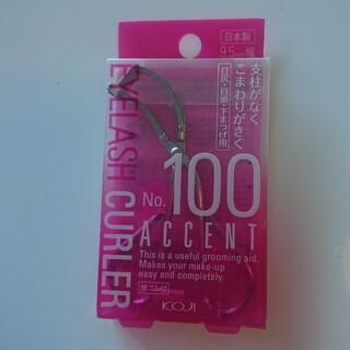 コージーホンポ(コージー本舗)のEYELASH CURLER No.100    替ゴム付  9.5mm幅(ビューラー・カーラー)