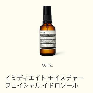 イソップ(Aesop)のAesopイソップ˚ ✧₊フェイスミスト˳✧(化粧水/ローション)