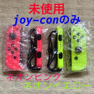 ニンテンドースイッチ(Nintendo Switch)の未使用 Switch用 ジョイコンセット Joy-Con マリオパーティー同梱版(その他)