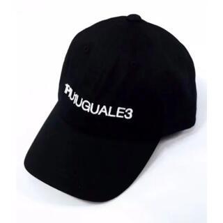ウノピゥウノウグァーレトレ(1piu1uguale3)の新品未使用 1piu1uguale3 ウノピュウノ ロゴキャップ(キャップ)