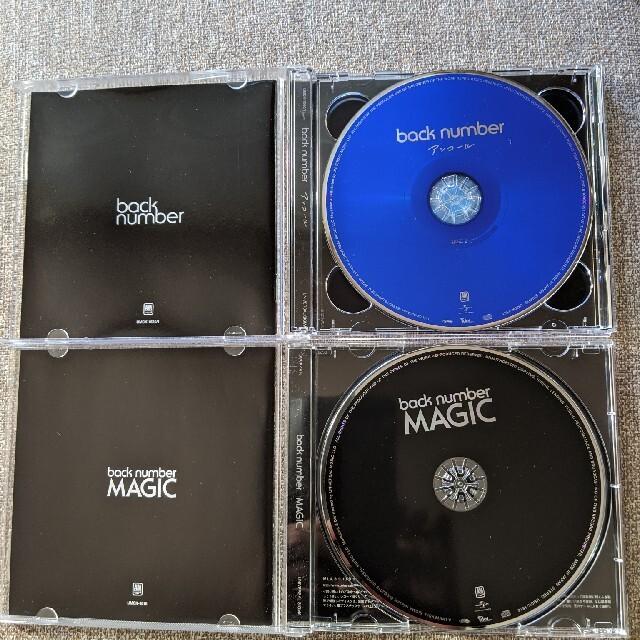 BACK NUMBER(バックナンバー)のバックナンバーCD アンコール MAGIC エンタメ/ホビーのCD(ポップス/ロック(邦楽))の商品写真