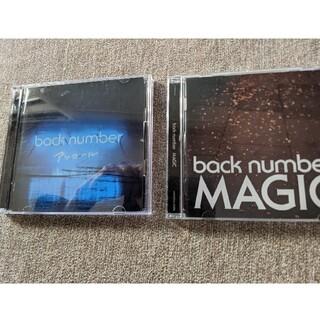 バックナンバー(BACK NUMBER)のバックナンバーCD アンコール MAGIC(ポップス/ロック(邦楽))