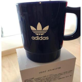 アディダス(adidas)のマグカップ(グラス/カップ)