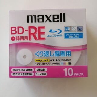マクセル(maxell)のMAXELLブルーレイ繰り返し録画(ブルーレイレコーダー)