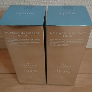 フロムファーストミュゼ(FROMFIRST Musee)のプラセンタエキスEX100 90ml 2本セット(美容液)