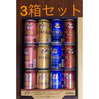エビス(EVISU)のエビスビール4種セット36本(ビール)