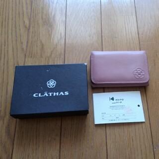クレイサス(CLATHAS)のCLATHAS  クレイサス カード 名刺入れ ピンク (名刺入れ/定期入れ)