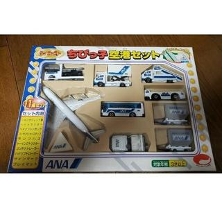 エーエヌエー(ゼンニッポンクウユ)(ANA(全日本空輸))のミニカ ANA 働く車 航空セット(模型/プラモデル)