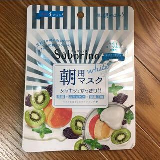 サボーリーノ 朝用マスク(パック/フェイスマスク)