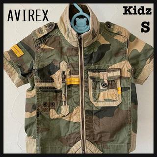 アヴィレックス(AVIREX)のAVIREXアヴィレックス  キッズ 迷彩スタンドジップシャツ S(ジャケット/上着)
