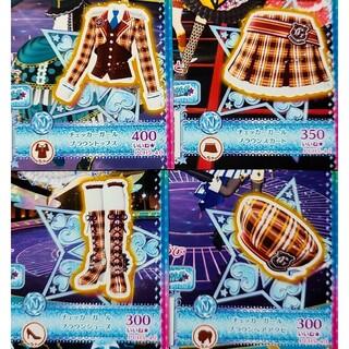 タカラトミーアーツ(T-ARTS)の293 チェッカーガールブラウン 一式(シングルカード)