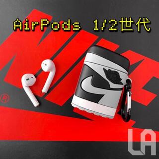新品 スニーカー型 AirPods1/2世代ケース AJ  黒×グレージョーダン(ヘッドフォン/イヤフォン)