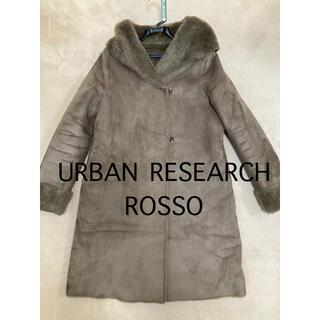 アーバンリサーチロッソ(URBAN RESEARCH ROSSO)のURBAN RESEARCH ROSSO フェイクムートン コート(ムートンコート)