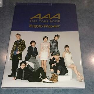 トリプルエー(AAA)のEighth Wonder AAA 2013 TOUR BOOK(アート/エンタメ)