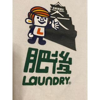ランドリー(LAUNDRY)のlaundryTシャツサイズL(Tシャツ/カットソー(半袖/袖なし))