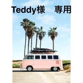 Teddy622様専用(アート/写真)