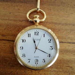 アルバ(ALBA)の懐中時計 セイコー ALBA SUCCESS 【値下げ】(その他)
