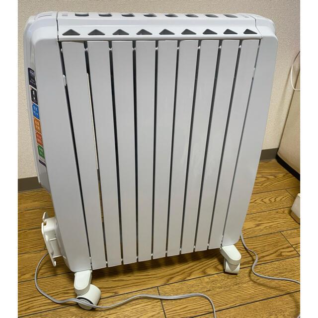 DeLonghi(デロンギ)の〜13畳用 DeLonghi デロンギ ドラゴンデジタルスマート オイルヒーター スマホ/家電/カメラの冷暖房/空調(オイルヒーター)の商品写真