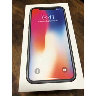 アップル(Apple)のiPhone X 空箱(その他)