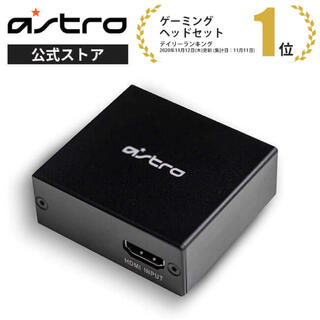 【新品未開封】ASTRO Gaming HDMIアダプタ AHS-HDMIADP(PC周辺機器)