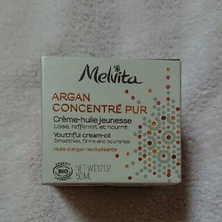 メルヴィータ(Melvita)の新品 Melvita メルヴィータ アルガンコンセントレイト オイルクリーム(フェイスクリーム)