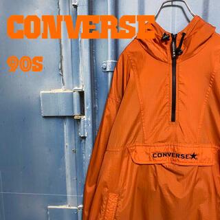 コンバース(CONVERSE)の希少 90s コンバース オールスター プルオーバー アノラックパーカー オーバ(ナイロンジャケット)